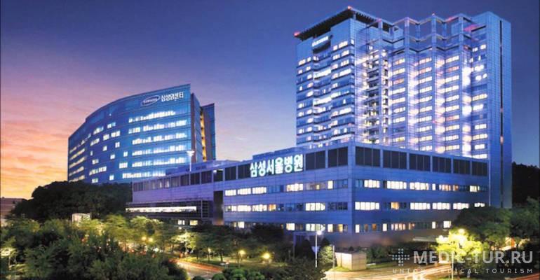 Клиника Самсунг