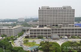 Университетская клиника Аджу