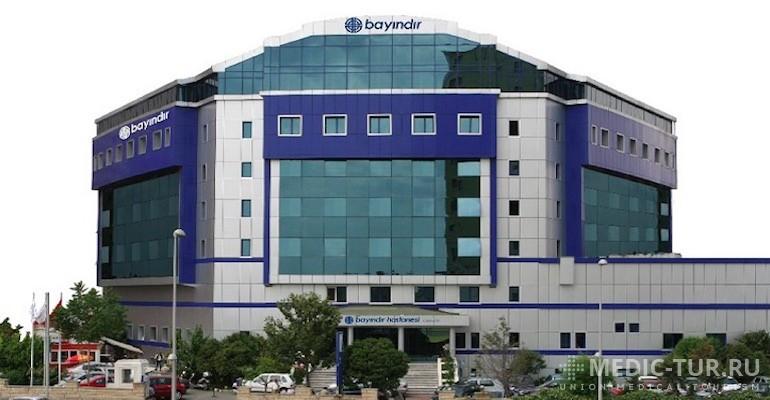 Группа клиник Bayındır