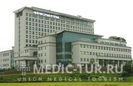 Медицинский центр Ильсан