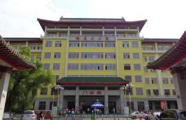 Больница в Хэйлунцзяне