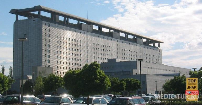Клиника Мюнхена
