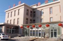 Приморский Военный Госпиталь