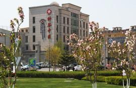 Медицинский центр Шеньгу