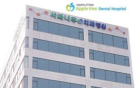 Стоматологическая клиника Эппл Три