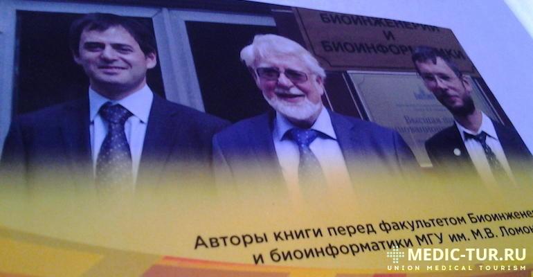 Жизнь без старости Владимир и Максим Скулачевы