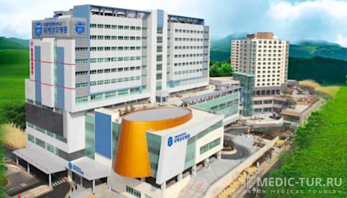 Международная Клиника Святой Марии при Католическом университете Квандонг
